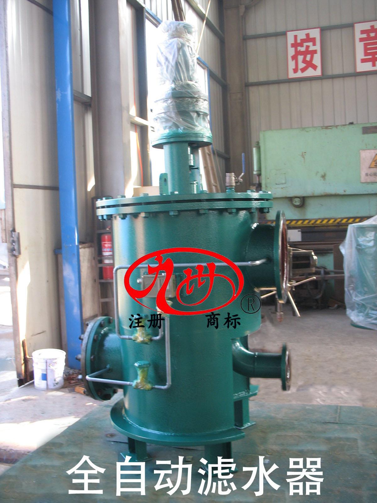 全自动滤水器得到广泛成功的使用